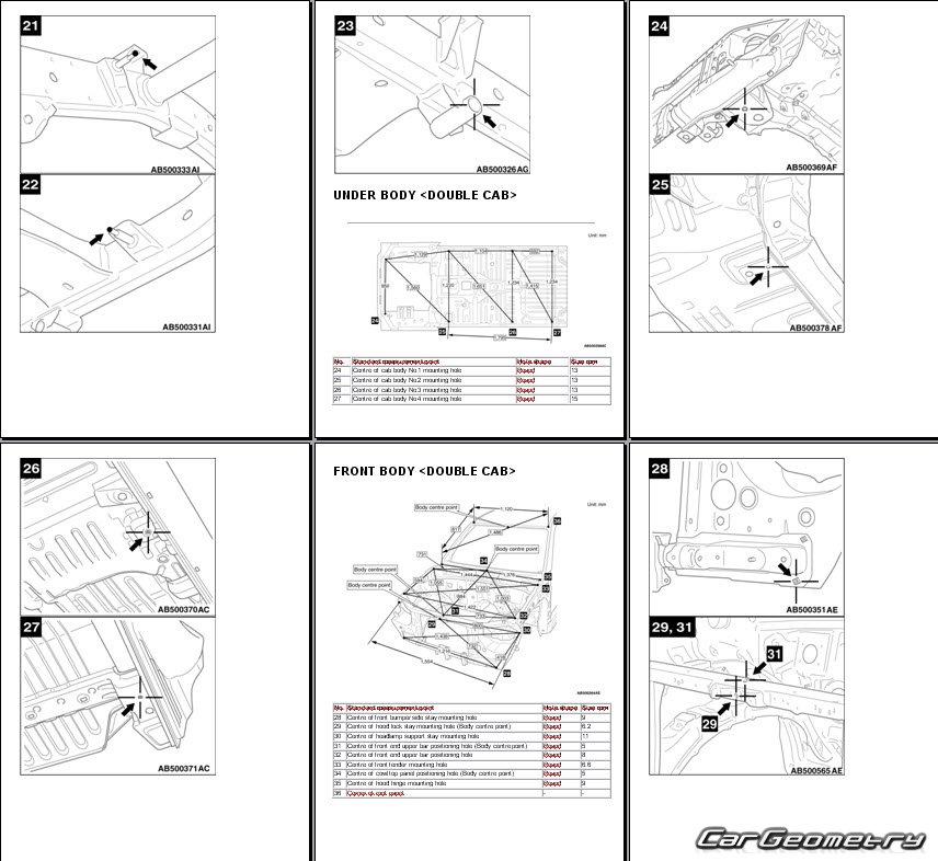 руководство ремонту mitsubishi l200 скачать