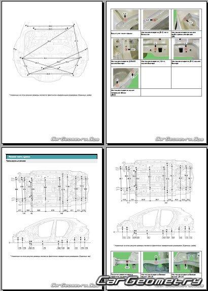 ...по ремонту FB2 PDF DOC Hyundai i30. руководство. защищены и принадлежат их владельцам инструкция ремонту... vectra...