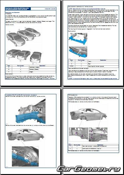 форд куга руководство по эксплуатации и ремонту скачать
