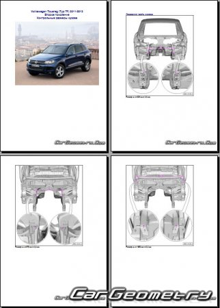 Volkswagen Touareg (Typ 7P) 2011-2016 Body dimensions