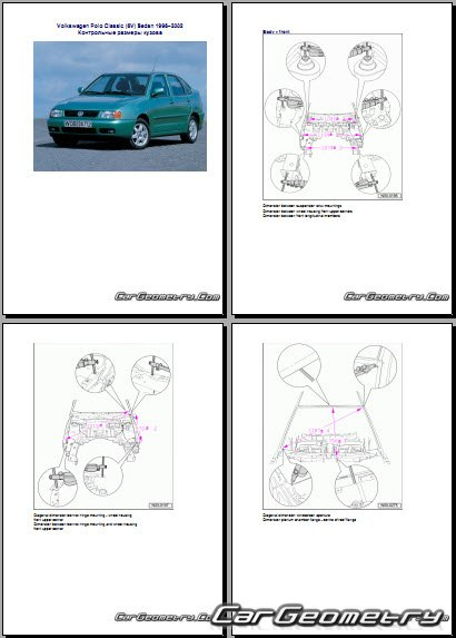 Руководство по ремонту и эксплуатации Toyota Hilux, Surf ...