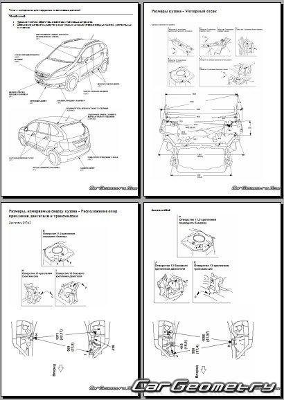 Is besides Honda Civic further Honda Element furthermore Dodge Ram Quad Cab Wb X likewise Honda Civic Si X W. on 2005 honda civic dimensions