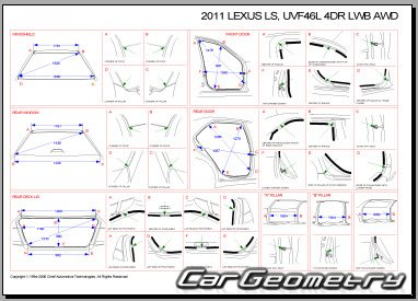 Размеры кузова Lexus LS600HL, LS600H 2007-2011 (UVF45, UVF46) Collision Repair Manual