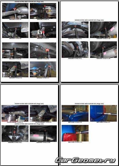 2011 dodge nitro repair manual