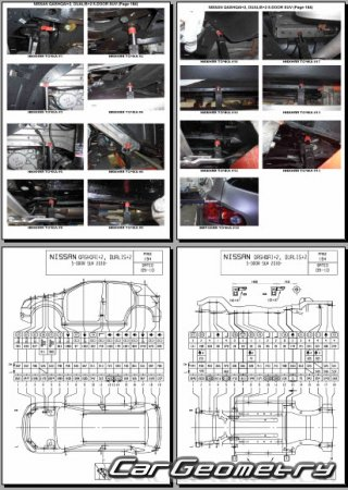 Кузовные размеры Nissan Qashqai+2 (J10E)  2008-2013 Body Repair Manual