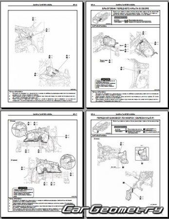 руководство по ремонту тойота королла 150 кузов