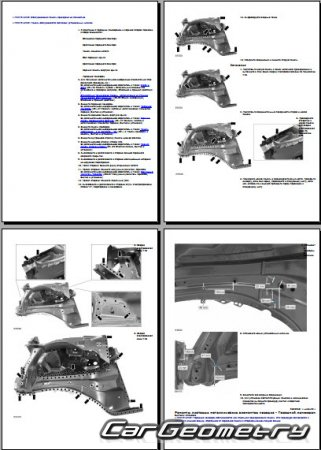 Land Rover Freelander II (L359) 2006–2014 Body dimensions