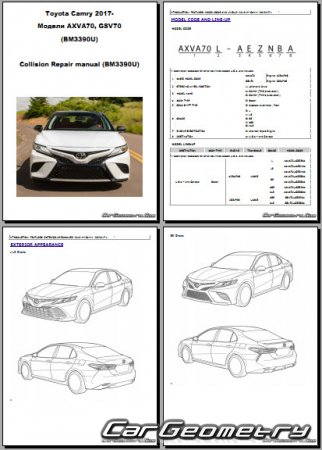 Геометрия кузова Toyota Camry (AXVA70, GSV70) 2017-2023 Collision Repair Manual