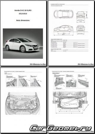 Кузовные размеры Honda Civic (FK) 2012-2015 5D Hatchback EURO