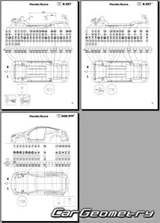 Геометрия кузова Хонда Цивик (FC3, FC4) Coupe 2016-2022 Body Repair Manual
