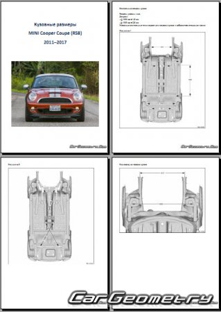 MINI Cooper Coupe (R58) 2011–2017 Body dimensions